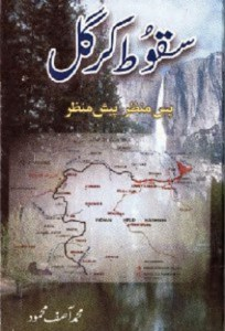Saqoot e Kargil by M Asif Mehmood Download Free Pdf