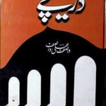 Dareechay by Wasif Ali Wasif Download Free Pdf