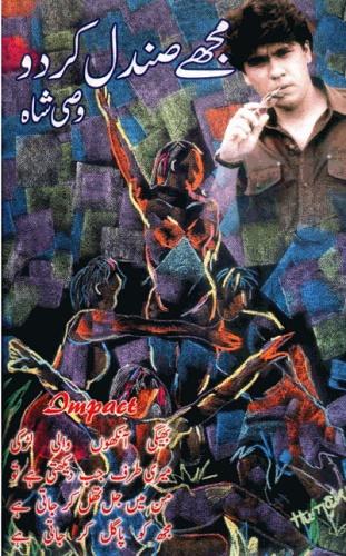 Mujhe Sandal Kar Do By Wasi Shah Pdf Download