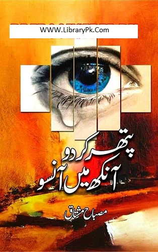 Pathar Kar Do Aankh Main Aansoo By Misbah Mushtaq - Library Pk