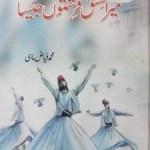 Mera Ishq Farishton Jaisa By Fayyaz Mahi Pdf Download