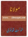 Maulana Funny Book by Shaukat Thanvi Free Pdf
