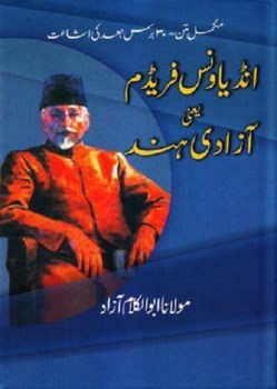 India Wins Freedom Urdu By Abul Kalam Azad Pdf