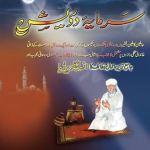 Sarmaya e Darvesh By Prof Abdullah Bhatti Pdf Download