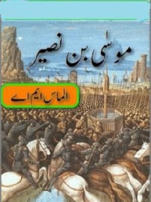 Musa Bin Naseer by Almas MA Free Pdf