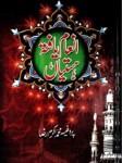 Inam Yafta Hastian By Prof Muhammad Akram Raza Pdf