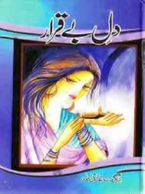 Dil e Beqarar Novel By Nighat Abdullah Pdf Download