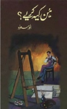 Hun Ki Kariye By Anwar Masood Pdf Download