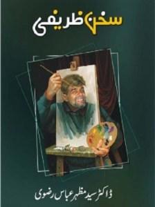 Sukhan Zareefi By Dr Syed Mazhar Abbas Rizvi Pdf