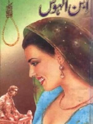 Ibn Ul Hawas Novel By Mirza Amjad Baig Pdf