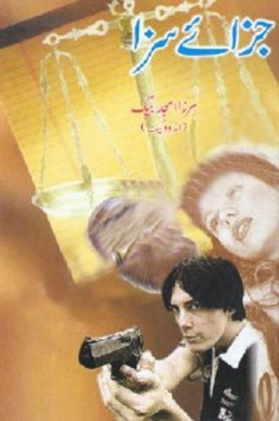 Jaza e Saza by Mirza Amjad Baig Free Pdf
