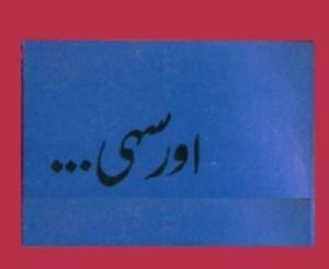 Aur Sahi Book by Asar Nomani Free Pdf