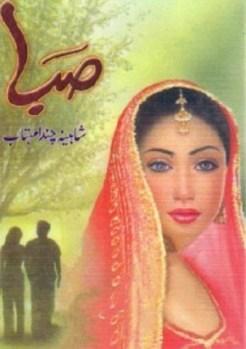 Saba Novel By Shaheena Chanda Mehtab Pdf Download