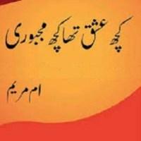Kuch Ishq Tha Kuch Majboori Novel Free Pdf