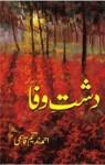 Dasht e Wafa by Ahmad Nadeem Qasmi Pdf