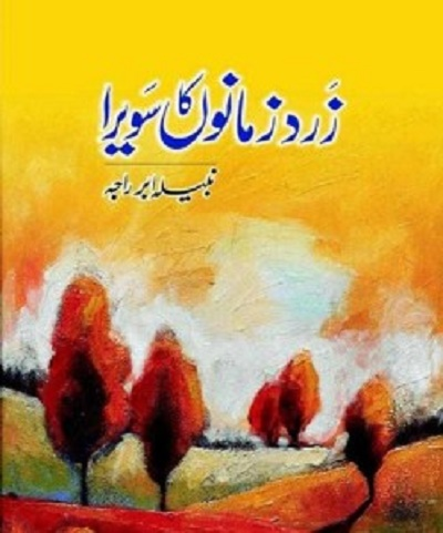 Zard Zamanon Ka Sawera By Nabeela Abar Pdf Download