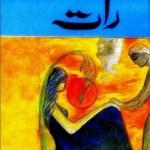 Raat Novel By Abdullah Hussain Pdf Download