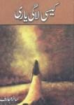 Kesi Laagi Yari by Saira Arif Free Pdf