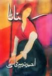 Sannata by Ahmad Nadeem Qasmi Free Pdf