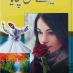 Tere Ishq Nachaya Novel By Nighat Abdullah Pdf