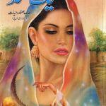 Yak Na Shud Novel By Malik Safdar Hayat Pdf Download