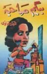 Begum Sahiba by Shaukat Thanvi Free Pdf