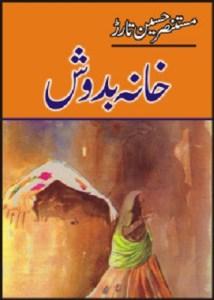 Khanabadosh Safarnama By Mustansar Hussain Tarar Pdf