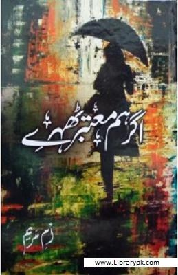 Agar Hum Motabar Thehray Novel By Umme Maryam Pdf