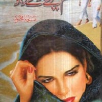 Tum Mere Ho Ke Raho Novel By Saleha Mehmood Pdf