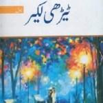Terhi Lakeer Novel by Ismat Chughtai Free Pdf