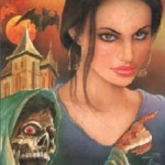 Khandar Novel by Dr Abdul Rab Bhatti Pdf
