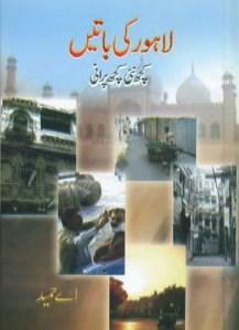 Lahore Ki Batain By A Hameed Free Pdf