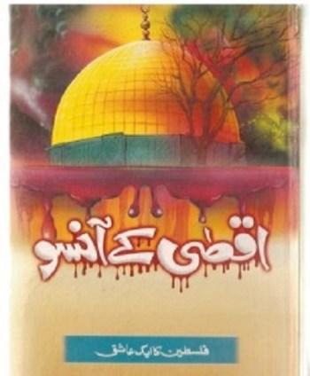 Aqsa Ke Aansoo by Mufti Abu Lubaba Shah Pdf