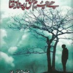 Jise Jurm e Ishq Pe Naaz Tha by Ghulam Miran Bhutta Pdf