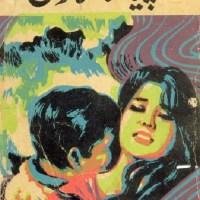 Pyasa Sawan Novel By Gulshan Nanda Pdf Download