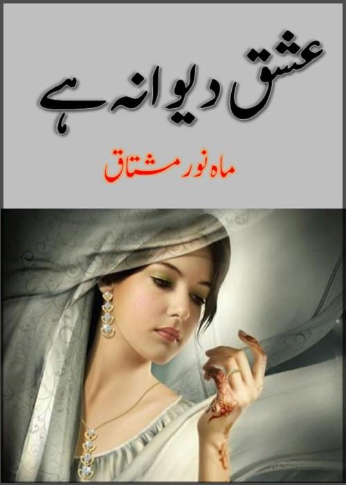 Ishq Deewana Hai Novel By Mahnoor Mushtaq Pdf Download