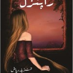 Rapunzel Novel By Tanzeela Riaz Pdf Download Free