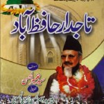 Tajdar e Hafizabad By Syed Zameer Ul Hassan Pdf Download