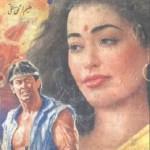 Parmatma Novel By Aleem Ul Haq Haqi Pdf