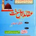 Aqaid e Ahlesunnat By Mushtaq Ahmad Nizami Pdf Free