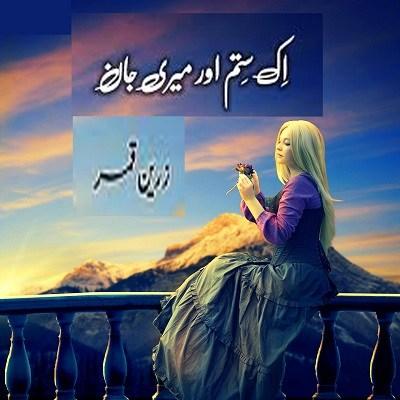 Ik Sitam Aur Meri Jaan Novel By Zareen Qamar Pdf Free