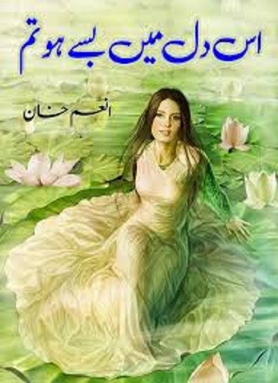 Iss Dil Mein Basy Ho Tum Novel By Anum Khan Pdf