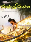 Mohabbat Ki Jeet Novel By Muhammad Shoaib Pdf Free