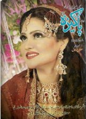 Digest Monthly Pakeeza May 2018 Download Pdf