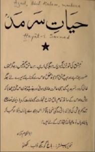 Hayat e Sarmad By Maulana Abul Kalam Azad Pdf