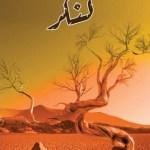 Kankar Novel By Umera Ahmed Pdf Free Download