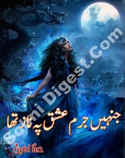 Jinhe Jurm e Ishq Pe Naz Tha Novel By Hina Amin Pdf