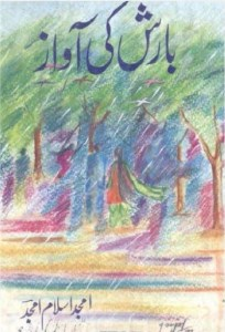 Barish Ki Awaz By Amjad Islam Amjad Pdf Download