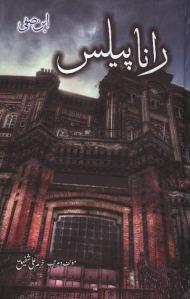 Rana Palace By Ibn e Safi Pdf Free Download