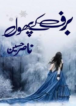 Baraf Ke Phool Novel By Nasir Hussain Pdf Download